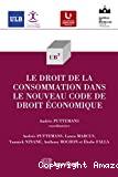 Le Droit de la consommation dans le nouveau code de droit économique